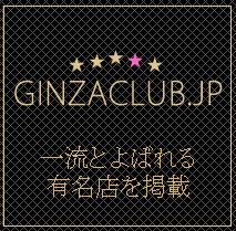 ginzaclub271
