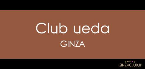 ginza ueda