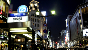 銀座駅の写真