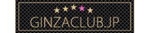 銀座クラブランキング・ロゴ2